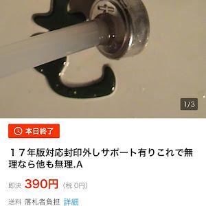 アルテッツァ SXE10 のカスタム事例画像 Ryoseiさんの2020年01月23日01:05の投稿