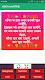 screenshot of Love Shayari Hindi 2020 : All Love Shayari