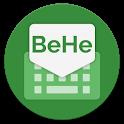 BeHe Keyboard - Programming & More icon