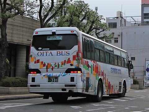大分バス「トロピカル号」 42164 大分金池ターミナルにて その2