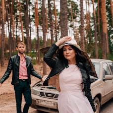 Bryllupsfotograf Olga Nikolaeva (avrelkina). Foto fra 21.04.2019