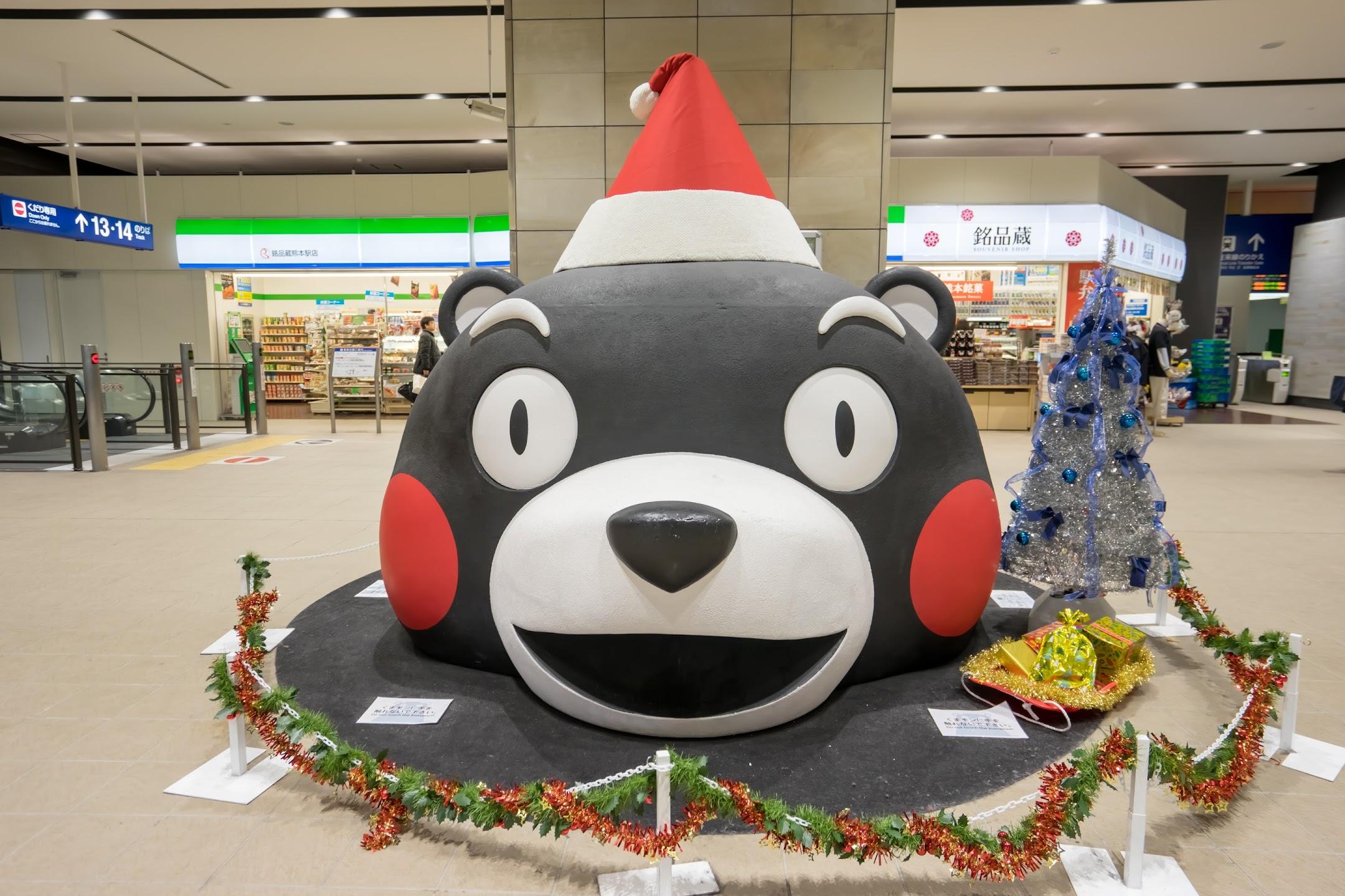 熊本駅 くまモン4