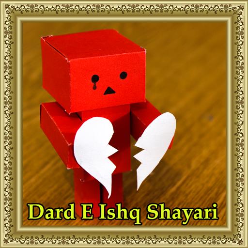 Dard E Ishq Shayari