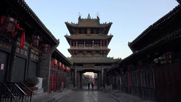 Ancient City of Pingyao, Shanxi
