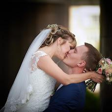 Wedding photographer Oleg Taraskin (Toms). Photo of 31.05.2018