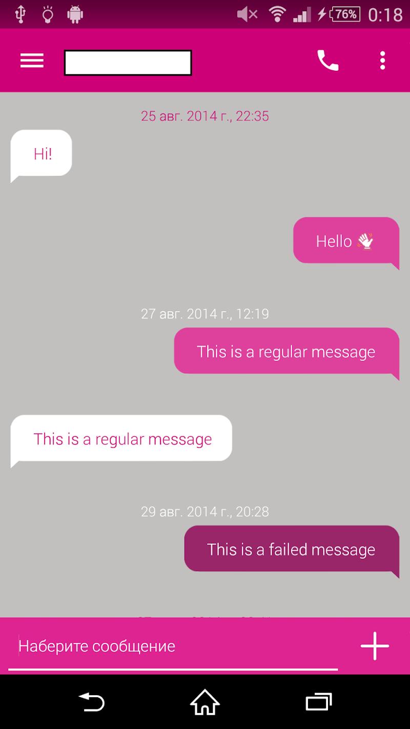 Скриншот L Pink FO