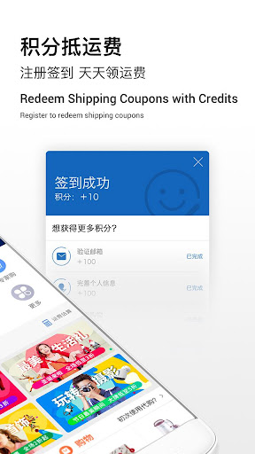 Superbuy Shopping screenshots 2