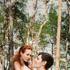 Wedding photographer Alena Nikonova (AlenaNikonova). Photo of 11.07.2014
