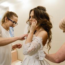 Wedding photographer Elena Gavrilenko (LGavrilenko92). Photo of 30.12.2017