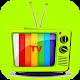 تلفزيون العالم | تلفزيون 2020 for PC-Windows 7,8,10 and Mac