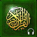 Lire Ecouter Coran Quran Mp3 icon
