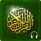 Lire Ecouter Coran Quran Koran Qouran Mp3 قرآن icon