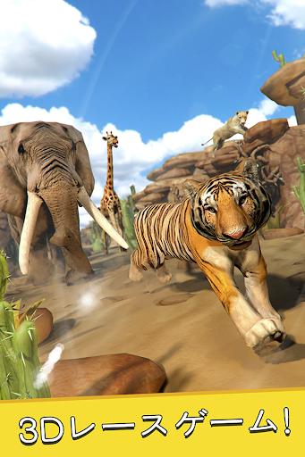 サバナ レース . 野生 動物 シミュレータ ゲーム