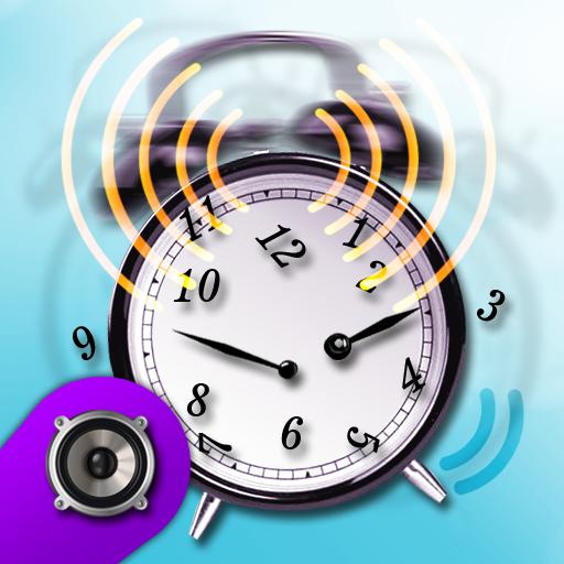 نغمات رنين عاليه جدا نغمات عالية الصوت للموبايل التطبيقات على