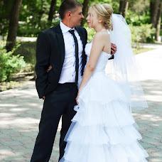 Wedding photographer Yana Gromova (gromovayana). Photo of 01.07.2018