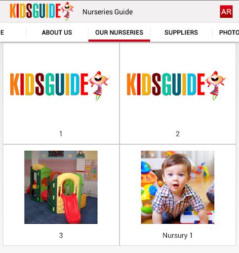 Nurseries Guide