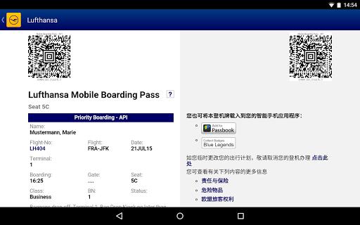 玩免費旅遊APP|下載汉莎 app不用錢|硬是要APP