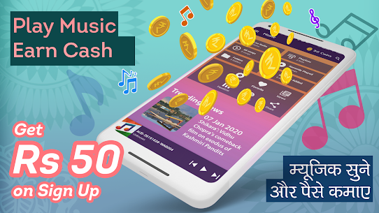Indian Music Player – Earn Money & Rewards Apk Download 1