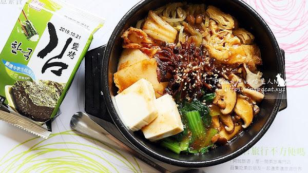 懷特廚房-全植物的無國界料理-想吃韓式料理,炸物,或是天冷來這鍋吧 – PAPA女王 Vs. 喵星人N