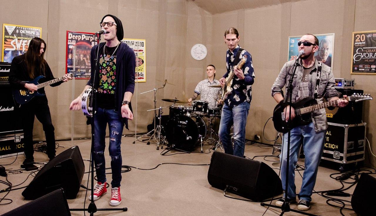 Кавер-группа «Грильяж» в Самаре