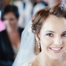 Wedding photographer Szczepan Marciniewicz (marciniewicz). Photo of 11.10.2017