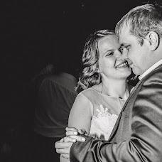 Wedding photographer Viktoriya Krauze (Krauze). Photo of 20.06.2018