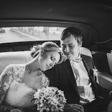 Hochzeitsfotograf Vitali Kurets (FROZEN). Foto vom 10.06.2018