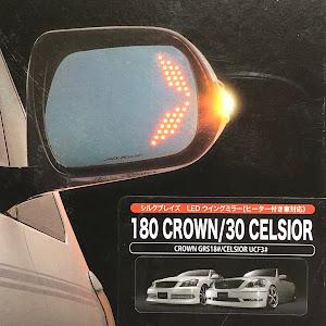 セルシオ UCF30 eR-Fパッケージ(仕様)のカスタム事例画像 Shinさんの2019年01月17日05:08の投稿