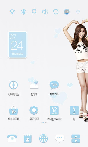 Girl's Day Sojin Theme