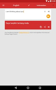 Download Kamus Inggris (Kamusku) For PC Windows and Mac apk screenshot 9