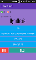 Screenshot of English To Odia Dictionary