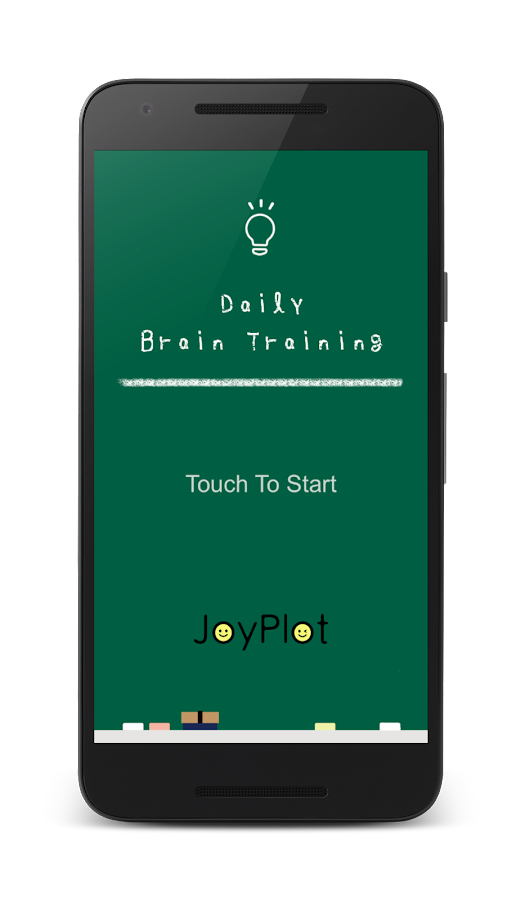 Daily Brain Training - Free- screenshot