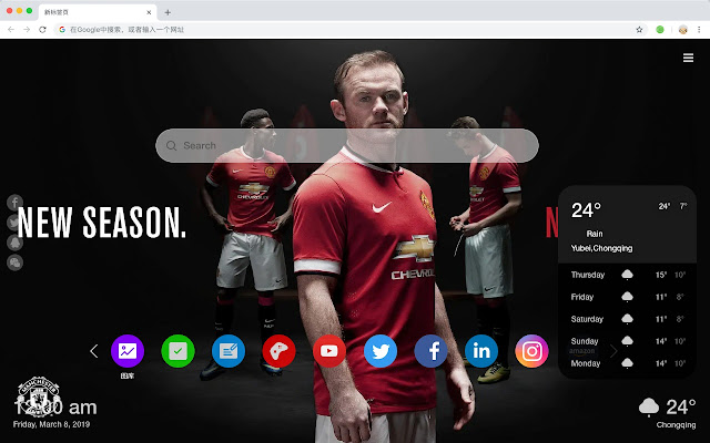 Manchester Top Football HD New Tabs Theme
