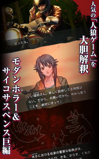 ADV レイジングループ【プレミアムセット】  screenshots 6