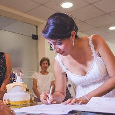 Wedding photographer José Quintana cobeñas (AzulDeAmor). Photo of 05.05.2017