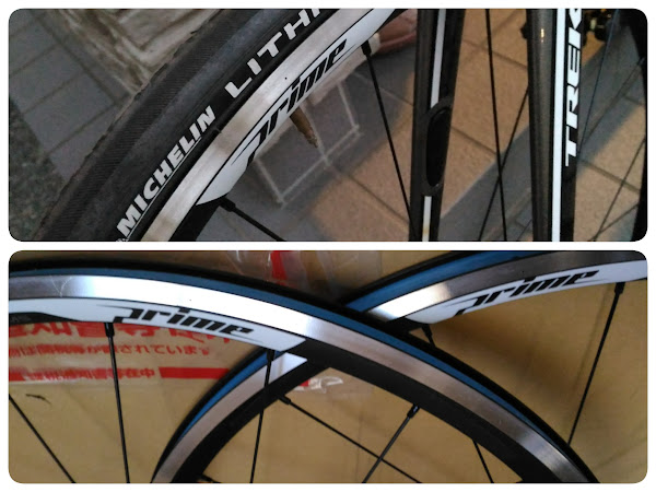 Prime Race Road Wheelset Trek Madone Michelin Lithion 2