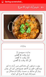 Hydrabadi food menu - náhled