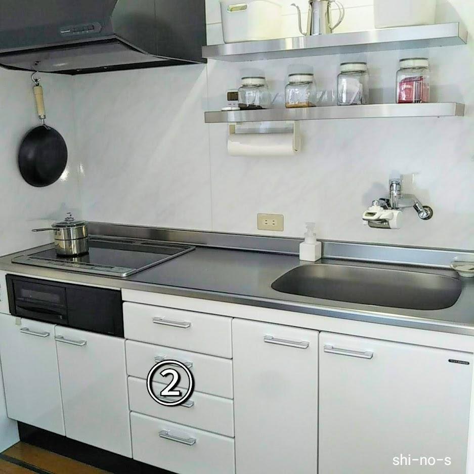 キッチン全体図、引き出しに印