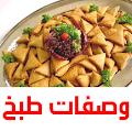 App وصفات طبخ رمضان 2015 apk for kindle fire
