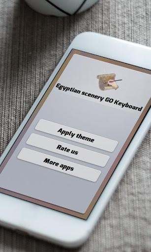 玩免費個人化APP|下載エジプトの風景 GO Keyboard app不用錢|硬是要APP