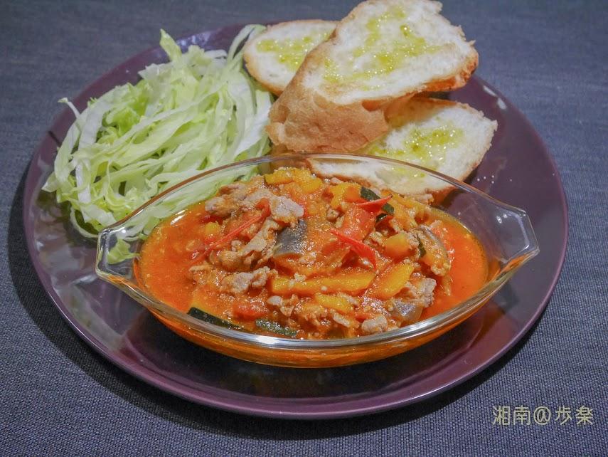 茄子と南瓜のラタトゥーユ (シャトルシェフ煮込み)