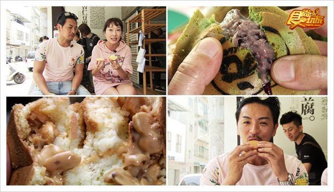 食尚玩家台南美食元紅豆餅