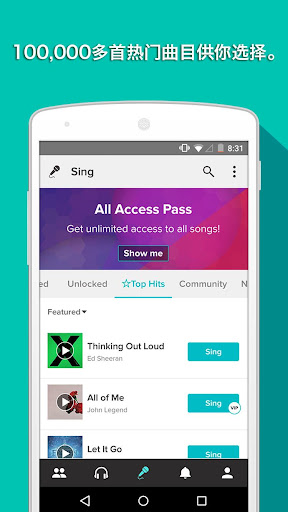 玩免費音樂APP|下載Sing! 卡拉OK by Smule app不用錢|硬是要APP