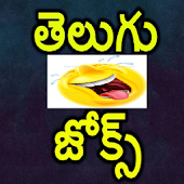 Telugu Latest Jokes