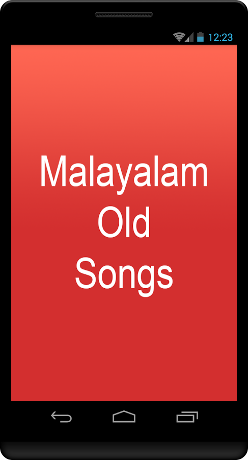 Malayalam Old Songs- screenshot