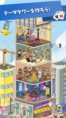 テーマソリティア:カードゲームもしてタワーも飾り!のおすすめ画像1