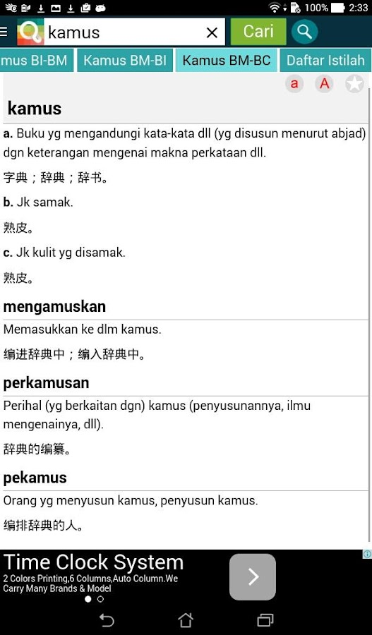 Kamus Pro Online Dictionary- screenshot