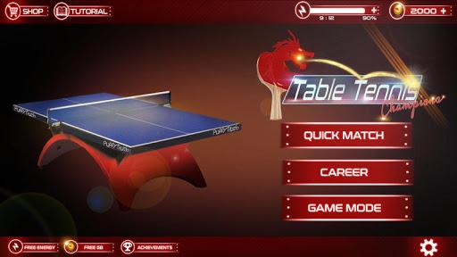 乒乓球遊戲