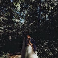 Wedding photographer Valentin Gricenko (PhotoVel). Photo of 05.09.2018