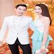 MCnguyenkhang phap Download on Windows